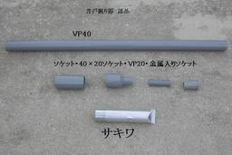 P8120018