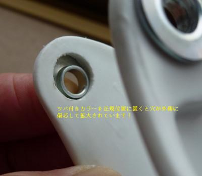 P1030506_800x696